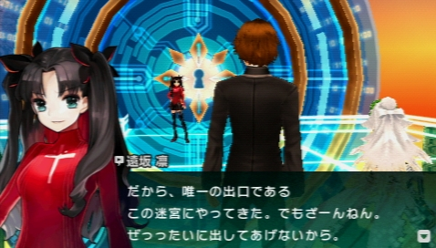 Fate/EXTRA CCC プレイ感想 (65)