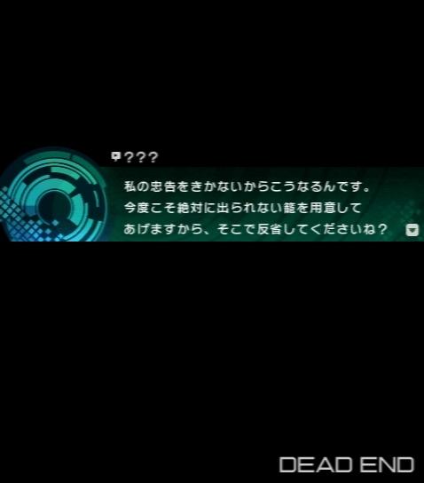 Fate/EXTRA CCC プレイ感想 (68)