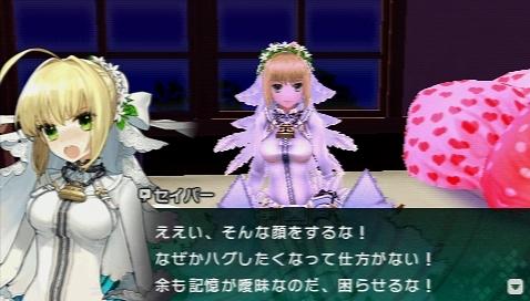 Fate/EXTRA CCC プレイ感想 (71)