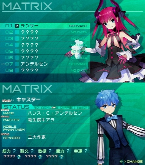 Fate/EXTRA CCC プレイ感想 (72)