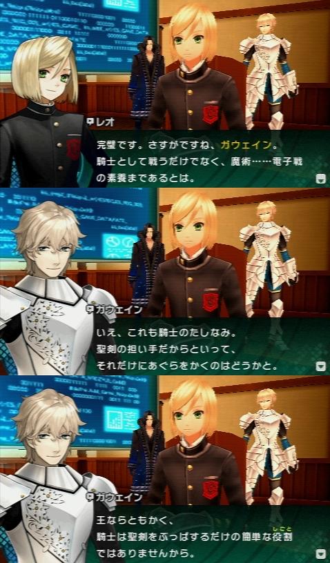 Fate/EXTRA CCC プレイ感想 (74)