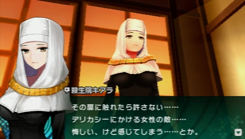 Fate/EXTRA CCC プレイ感想 (77)
