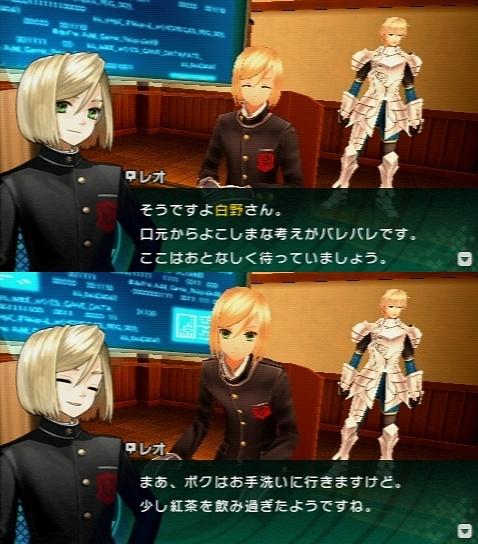 Fate/EXTRA CCC プレイ感想 (83)