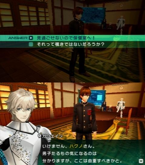 Fate/EXTRA CCC プレイ感想 (82)
