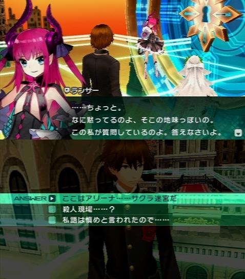 Fate/EXTRA CCC プレイ感想 (90)