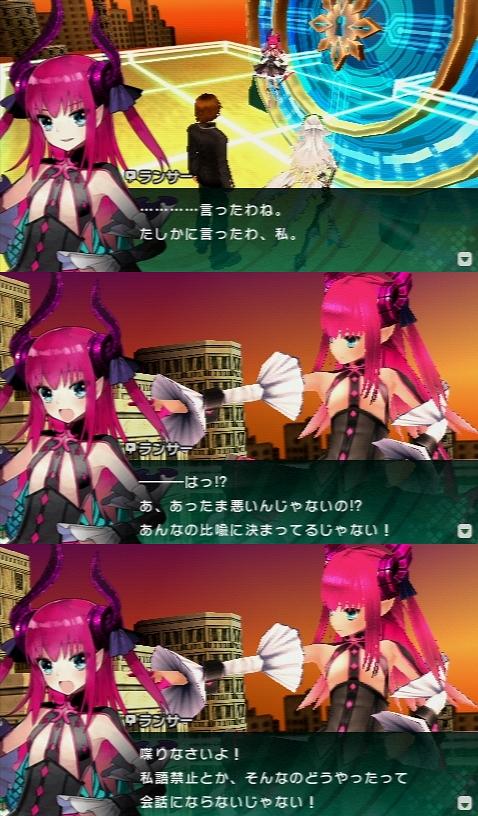 Fate/EXTRA CCC プレイ感想 (91)