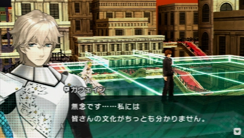 Fate/EXTRA CCC プレイ感想 (94)
