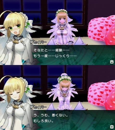 Fate/EXTRA CCC プレイ感想 (96)