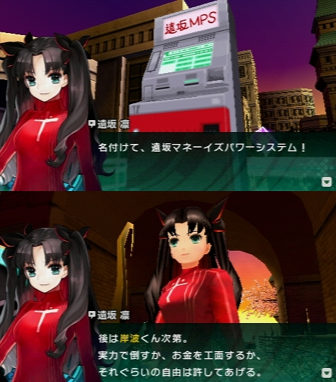 Fate/EXTRA CCC プレイ感想 (99)