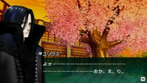 Fate/EXTRA CCC プレイ感想 (108)