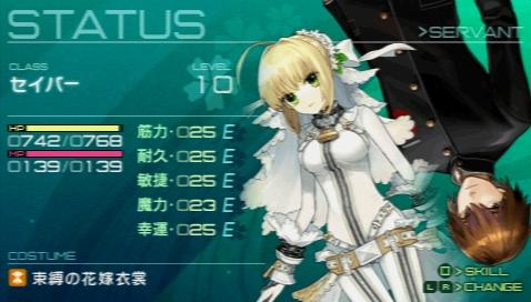 Fate/EXTRA CCC プレイ感想 (104)