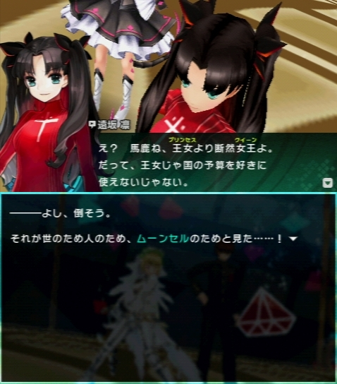 Fate/EXTRA CCC プレイ感想 (114)