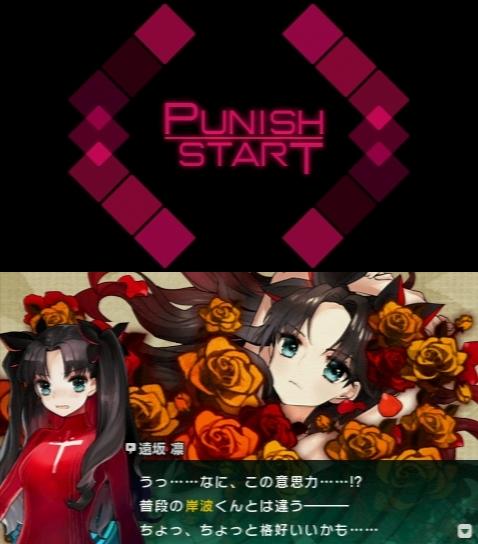 Fate/EXTRA CCC プレイ感想 (119)