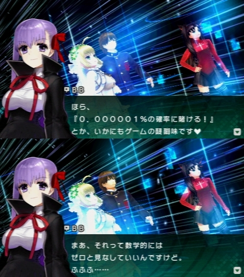 Fate/EXTRA CCC プレイ感想 (126)
