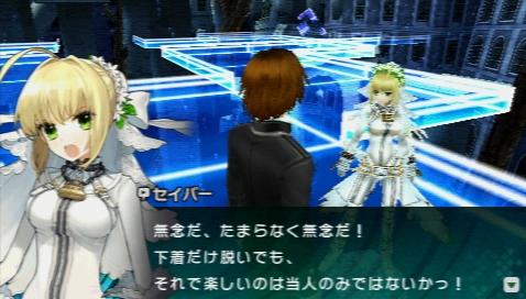 Fate/EXTRA CCC プレイ感想 (128)