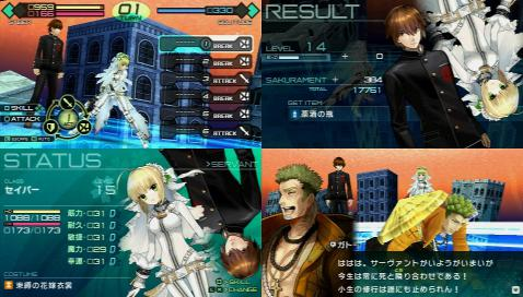 Fate/EXTRA CCC プレイ感想 (135)