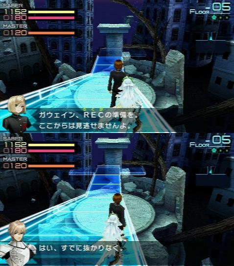 Fate/EXTRA CCC プレイ感想 (139)