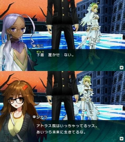 Fate/EXTRA CCC プレイ感想 (138)