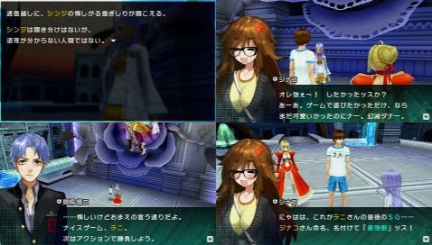 Fate/EXTRA CCC プレイ感想 (142)
