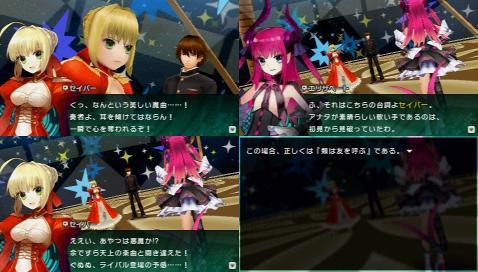 Fate/EXTRA CCC プレイ感想 (145)