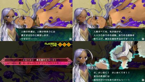 Fate/EXTRA CCC プレイ感想 (149)