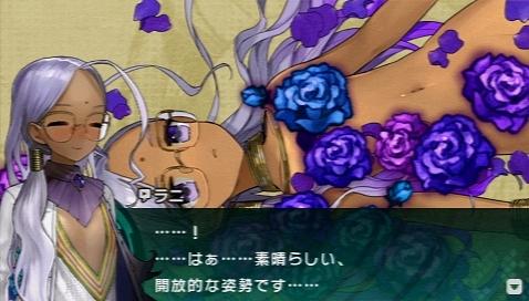 Fate/EXTRA CCC プレイ感想 (148)