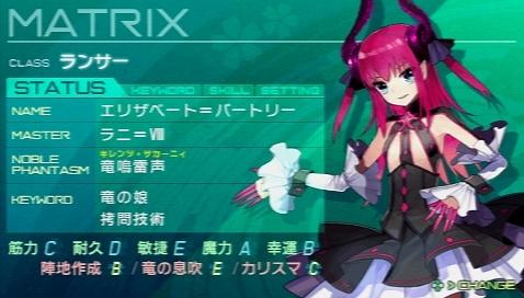 Fate/EXTRA CCC プレイ感想 (152)