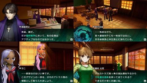 Fate/EXTRA CCC プレイ感想 (154)