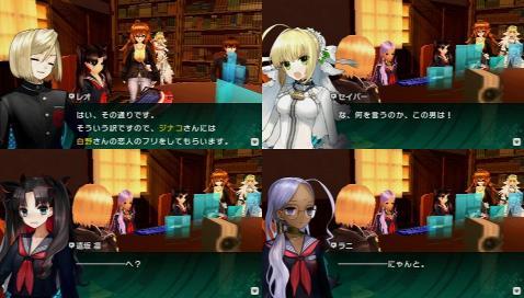 Fate/EXTRA CCC プレイ感想 (164)