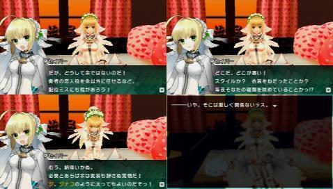 Fate/EXTRA CCC プレイ感想 (165)