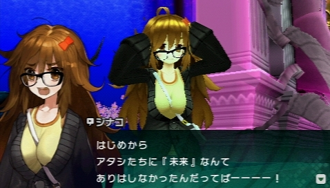 Fate/EXTRA CCC プレイ感想 (167)