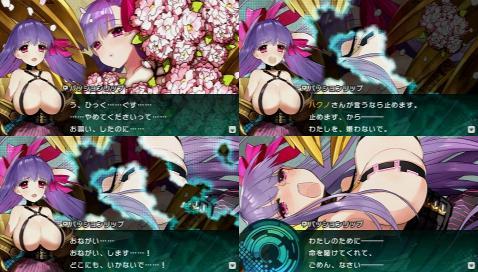 Fate/EXTRA CCC プレイ感想 (170)