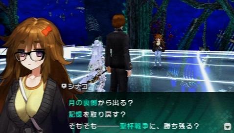 Fate/EXTRA CCC プレイ感想 (171)