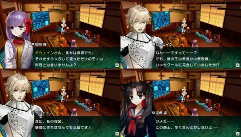 Fate/EXTRA CCC プレイ感想 (172)