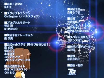 『路地裏さつき ヒロイン12宮編』 第10話 (15)