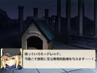 『路地裏さつき ヒロイン12宮編』 第11話 (12)