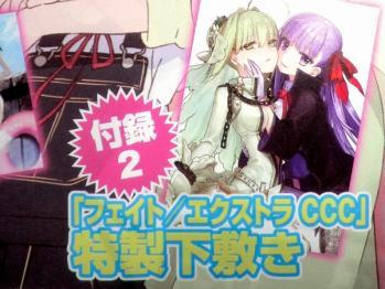 コンプエース2013年6月号 感想 (5)