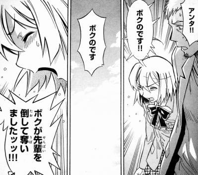 『花のみやこ!』第7話 感想 (5)