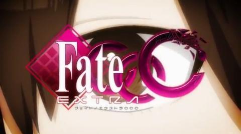 FateCCC.jpg