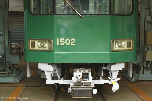 1502-4