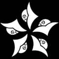 120px-Itsutsu_Karigane_inverted[1]