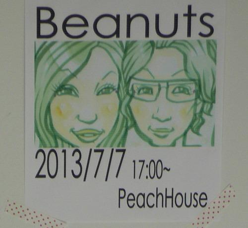 20130707beanuts.jpg
