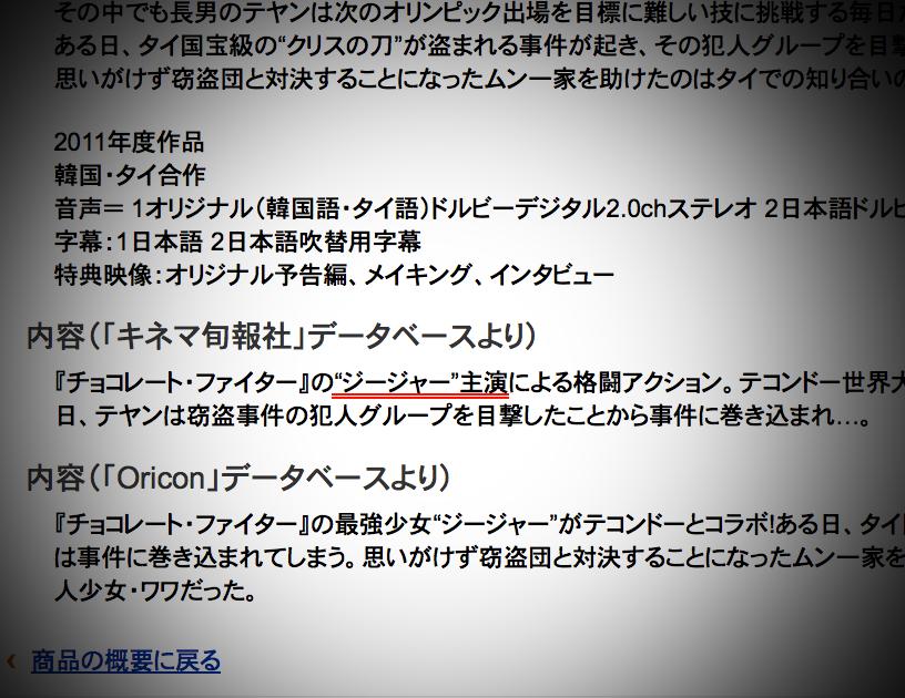 スクリーンショット-2012-06-28-12.35.04