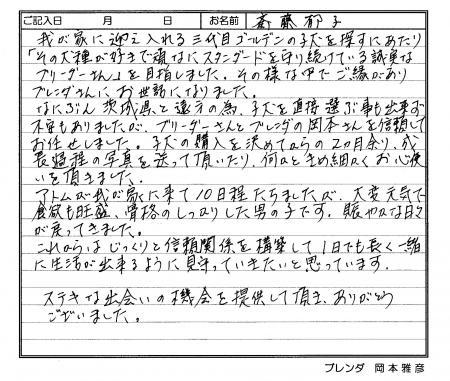 20130302110456.jpg