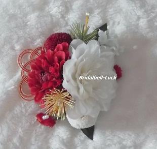 ダリア・プリザーブドマムの和装髪飾り