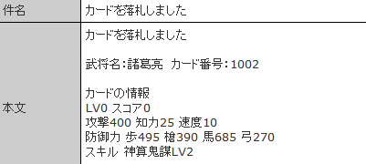31_sr_syoka.png