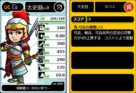 h_uc_taishiji_w.png