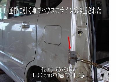 PQ夢工房企画2012-181