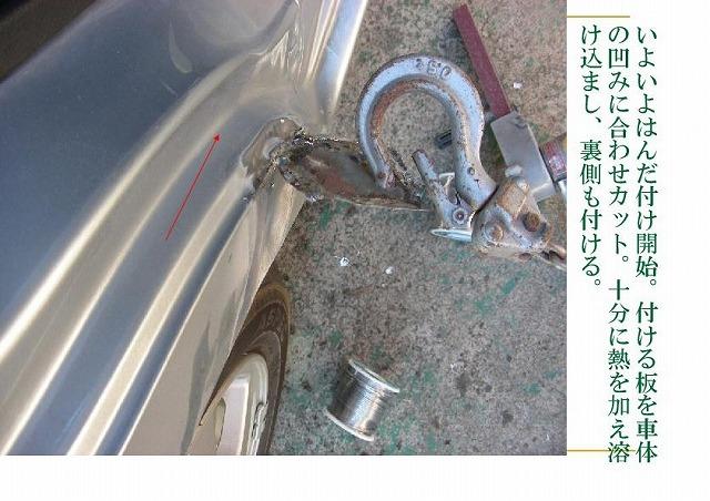 PQ夢工房企画2012-168