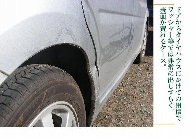 PQ夢工房企画2012-165